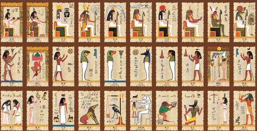 Carte Tarot Divinatoire.D Ou Vient Le Tarot Divinatoire Tout Sur Ses Origines